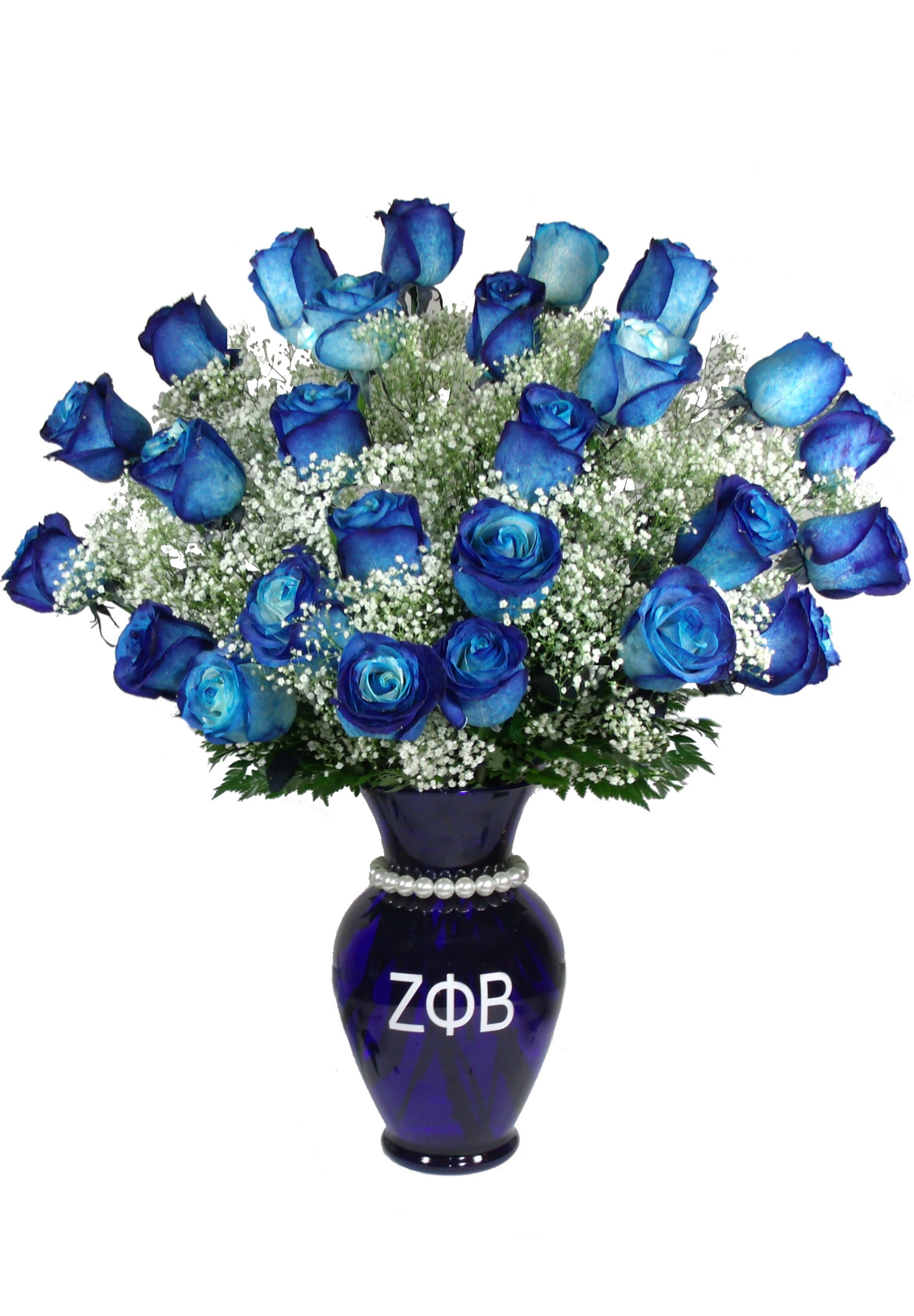 The Zeta Phi Betalarge Array Of Gifts